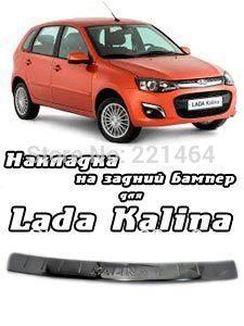 Хромовые накладки для авто Ladya хромовые накладки для авто oem toyota h b