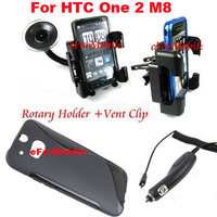 Rotary Holder Mobile Phone Holder car holder +Vent Clip+USB Phone Charger+TPU Phone Case+Screen Protector  For HTC One 2 M8