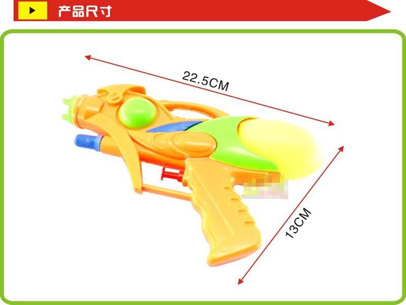Free Shipping Summer Children's Toys Water Gun Outdoor fun toys(China (Mainland))