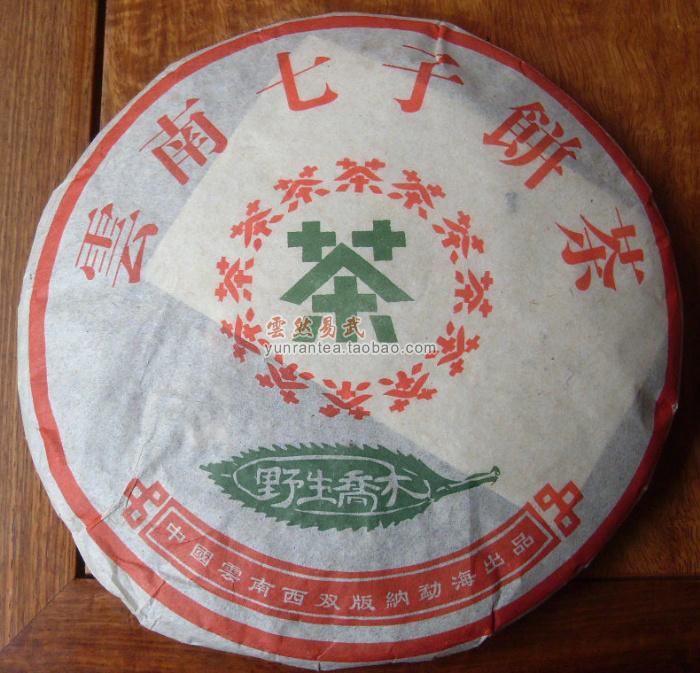Seven cake tea unbuttressed tea puer 357g puerh tea Chinese tea Ripe Pu erh Shu Pu