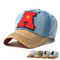 Free shipping Summer women's denim baseball cap edging sun-shading breathable cap hat male