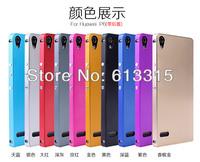 Free shipping Huawei Ascend P6 metal case aluminum metal mobile case for Huawei P6 luxurious fashion metal case for P6