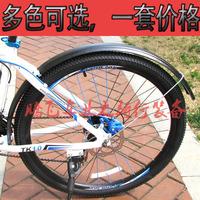 Road bike mountain bike fender package type fender masonry bicycle mudguard