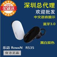 R535 bluetooth earphones stereo ear mini ultra-small all mobile phone