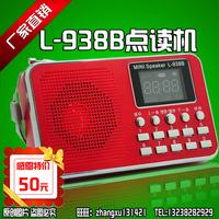8g l938b jesus bible player point of time machine turnnig mp3 card