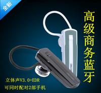 Stereo bluetooth earphones advanced commercial bluetooth earphones