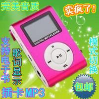 Mp3 player e-book reading mini running sports type card mp3 a screen clip