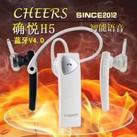 Original bluetooth earphones h5 windproof xiangzao ultra-thin ultra long standby
