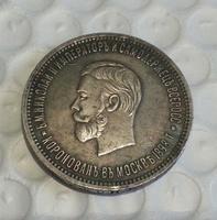 Russia Rouble 1898  Nicholas II Coronation COIN COPY FREE SHIPPING