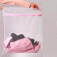 Reticularis fiber clothing Small care wash bag laundry bag laundry bag fine mesh 14g