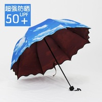 Super anti-uv sun protection umbrella solid color structurein blue sky umbrella three fold umbrella