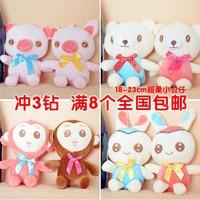 Bow tie rabbit plush toy doll dolls gift monkey shote heavly small child gift