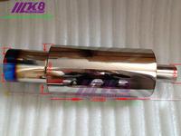 168MM Universal Stainless Steel Straight Exhaust Pipe, Refitting Muffler