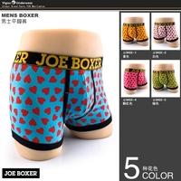 male sexy panties personalized low-waist fashion trunk belts cartoon pants