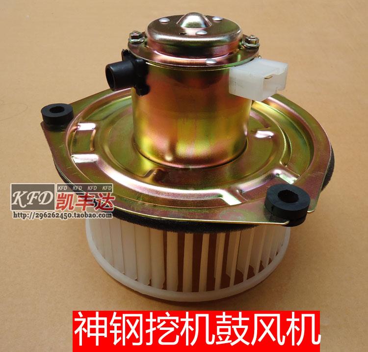 Fã tambor Kobelco ar condicionado SK200-5 do motor aquecedor pequeno PC600-7 tambor ventilador(China (Mainland))