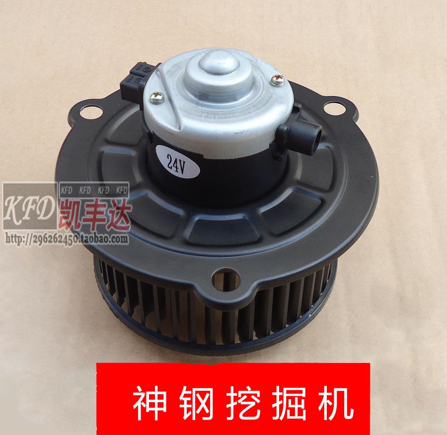 Ventilador de ar condicionado escavadeira cilindro do motor aquecedor 24v montagem Kobelco sk200-3 máquinas de engenharia(China (Mainland))