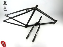 wholesale steel frame