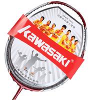 Kawasaki KAWASAKI navigator 3500i full carbon badminton