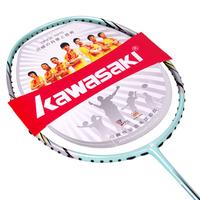 Kawasaki KAWASAKI carbon racket full carbon badminton 5220i series single