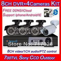 8ch DVR 4pcs 700TVL SONY CCD cameras CCTV DVR KIT, free shipping,Free DDNS,24Languages, waterproof night surveillance camera kit