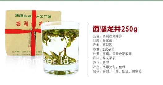 förderung kostenloser versand 2014 neuankömmling original tee organischen xihu drachen und marke longjing grüner tee