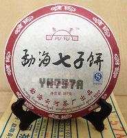 Freeshipping 07yr 357g ripe cake puer tea menghai Yunhe tea factory 757A ripe cake puerh tea