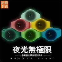 Neon jelly table student watch silica gel waterproof large dial lovers table luminous child table 5111