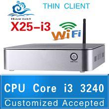 cloud client computing price