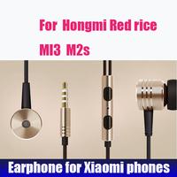 Original earphone for Xiaomi Red rice MI3, M2S ,xiaomi Hongmi earphone  free shipping