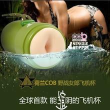 wholesale masturbation cup