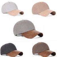Wholesale 10pcs COOL Mens Summer Plain Flexfit Baseball Caps Sports High Profile Cap Cheap Spring Hat Bulk Blank Hats For Men