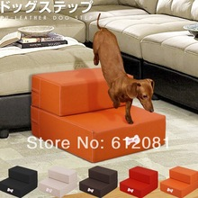 wholesale pu dog