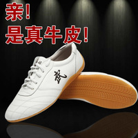 Top quality  First layer of leather Tai chi shoes soft leather cow muscle kung fu shoes wushu sports shoes