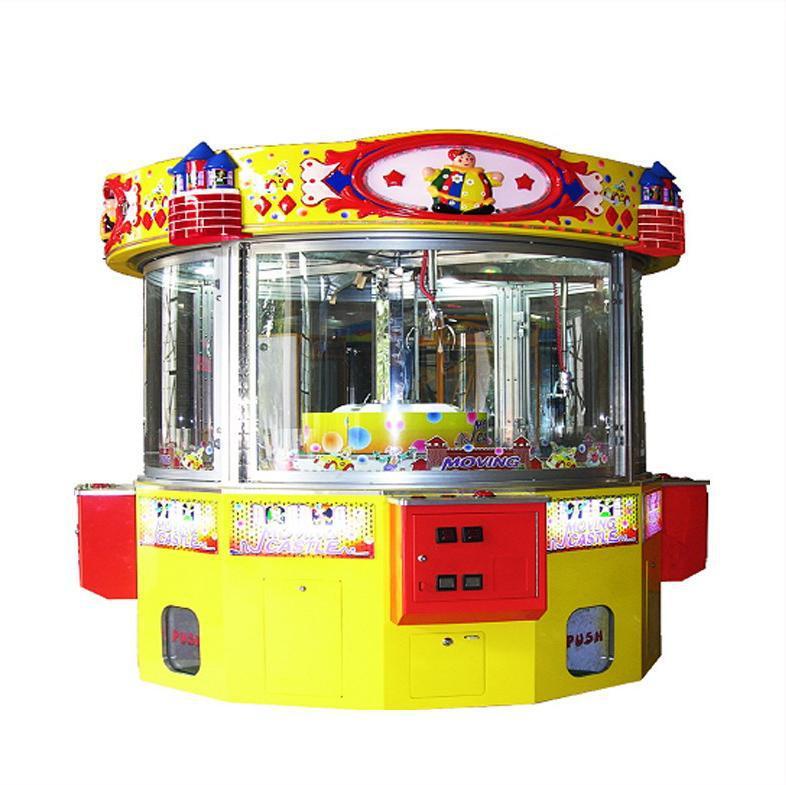 super machine game
