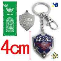 Wholesale 20pcs/lot The legend of zelda keychains,Girls boys gift keychain