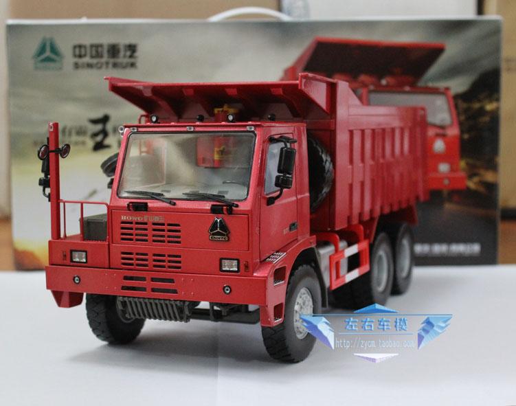 Domestic howo car overlooks 371 dump truck heavy truck dump-car model(China (Mainland))