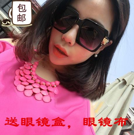 Vintage big box capitales Women sunglasses fashion sunglasses box the sun glasses(China (Mainland))