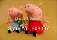 2pcs/lot hot sale Daddy Mummy Pig Peppa George Pig family Plush Toy Set Movie TV Peppa Pig hold Teddy Stuffed Animals Dolls Kids