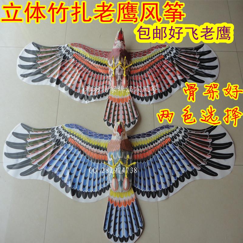 3 D weifang desert eagle flying toys kite parafoil stunt kite surf outdoor fun & sports volante bird colorful kite beach luna(China (Mainland))