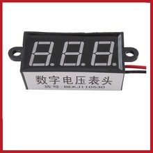 motorcycle battery monitor promotion