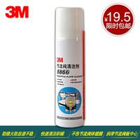 3m car throttle valve cleanser throttle cleaner throttle cleaning fluid pn8866