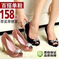 2014 genuine leather open toe shoe rhinestone wedding shoes pink high-heeled shoes platform thick heel single shoes