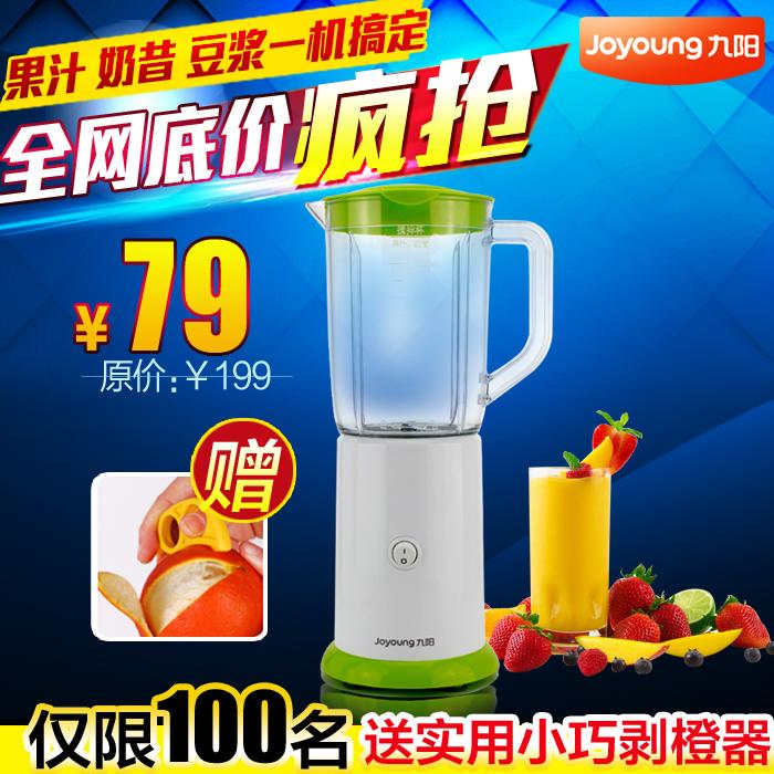Joyoung joyoung jyl-c051 joyoung cooking machine multifunctional electric household juicer blenders(China (Mainland))