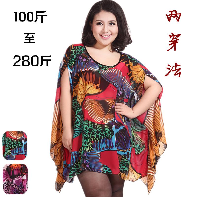 2014 plus size roupas super grande mm camisa chiffon 200 camisa protetor solar(China (Mainland))