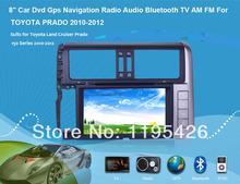 8″ Car Dvd Gps Navigation Radio Audio Bluetooth TV AM FM Vehicle Navigation For TOYOTA PRADO  Land Cruiser Prado 150 Series