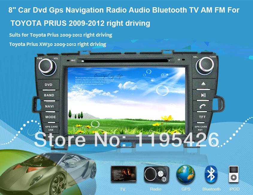 "8"" Car Dvd Gps Navigation Radio Audio Bluetooth TV AM FM Vehicle Navigation For TOYOTA PRIUS XW30 2009-2012 right driving(China (Mainland))"