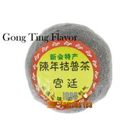 Orange 5pcs Gongting Puer Puerh Pu'er Tea with Orange aroma Ripe Tea Chinese Tea Service 1098 Famous Tea Free Shipping