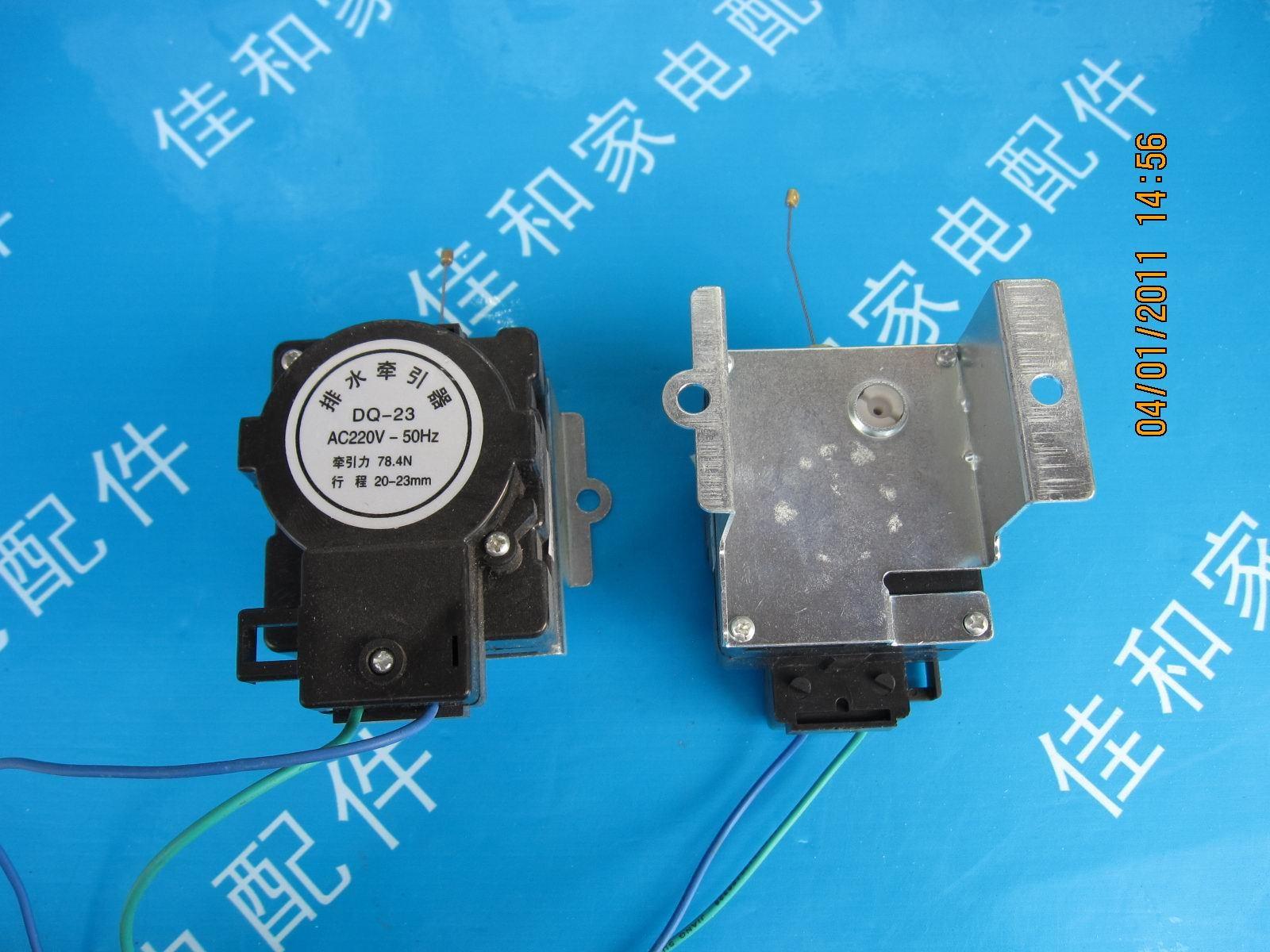Whirlpool washing machine accessories drain tractor whale washing machine drain tractor(China (Mainland))