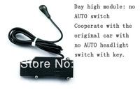 Chery A3 headlight automatic sensor automatic headlight sensor of the 2 A3 day high induction module