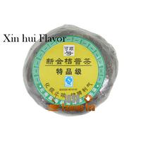 Orange Superfine 5pcs Xinhui Menghai Puerh tea Ripe Cha Chinese Famous Tea 1098 Famous Tea Wholesale Free Shipping